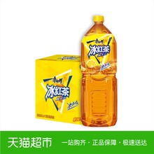 康师傅 冰红茶柠檬味2000ml*6瓶 整箱 柠檬茶饮料