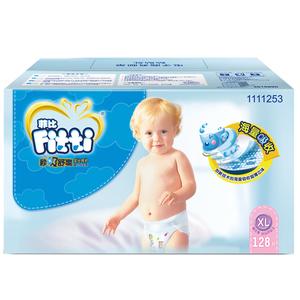 菲比 秒吸舒爽彩箱加大码纸尿裤XL128片 婴儿尿不湿