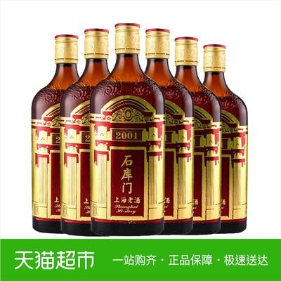 石库门 红标 500ml*6/整箱 海派黄酒上海老酒