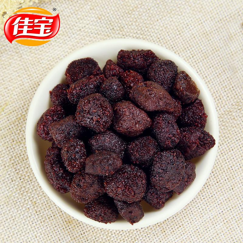 【天猫超市】佳宝杨梅108g/袋蜜饯果脯梅子类水果干办公零食