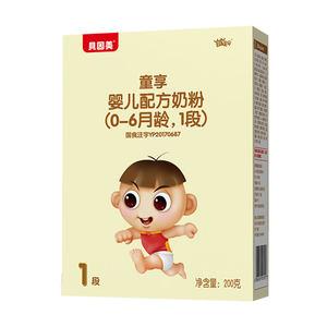 贝因美 童享婴儿配方奶粉1段0-6月龄200g盒装新品含勺子