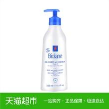 法国原装进口 Biolane/法贝儿婴儿洗发沐浴二合一沐浴露350ml