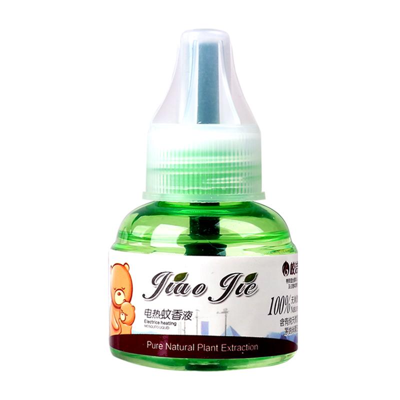 皎洁电热蚊香液婴儿孕妇儿童驱蚊液45ml 温和安全