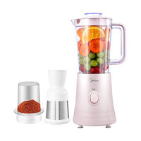 Midea/beauty MJ-WBL2521H mini machine home automatic small multi-function fruit cooking machine