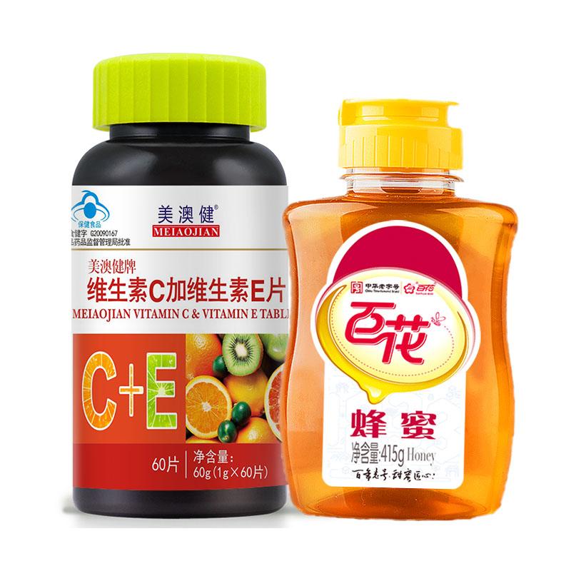 美澳健牌维生素C加E 60片+百花蜂蜜415g 滋补养颜