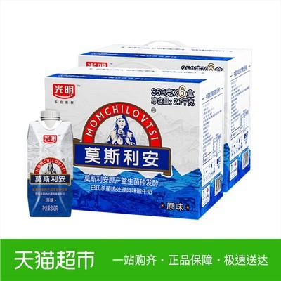 光明莫斯利安原味酸奶350gx6/提x2新老包装随机发货