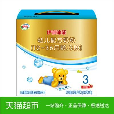 伊利沛能3段1-3岁幼儿配方奶粉原金装3段1200g