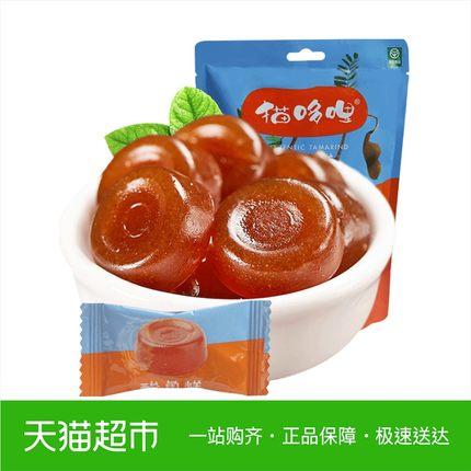 猫哆哩酸角糕500g云南特产孕妇零食蜜饯果干休闲零食