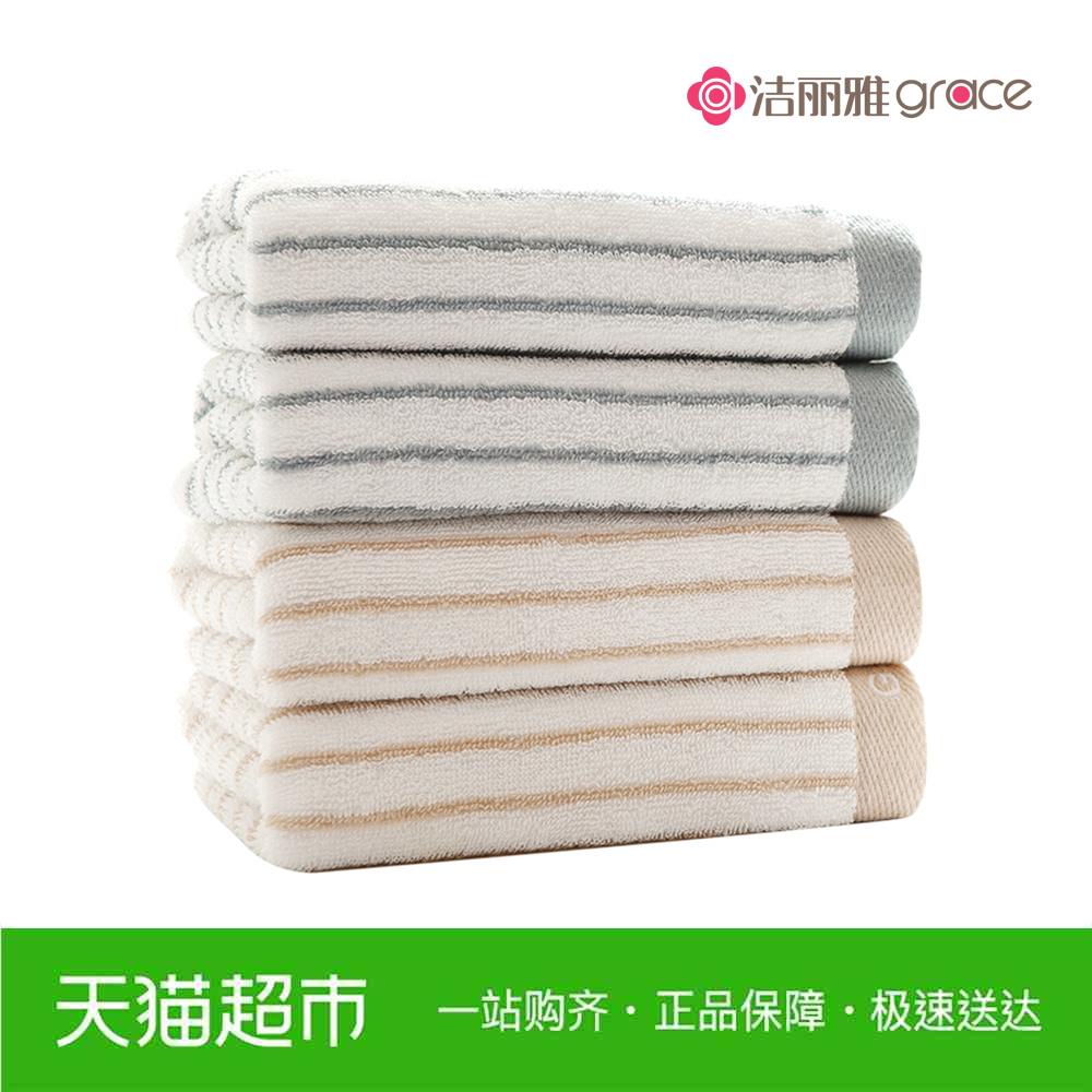 条纹全棉毛巾