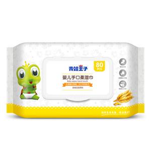 青蛙王子婴儿湿巾带盖80抽新生手口屁专用宝宝湿纸巾
