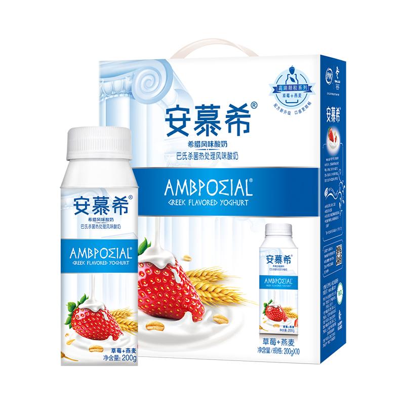伊利 安慕希草莓燕麦风味酸奶200g*10瓶常温发酵乳早餐酸奶