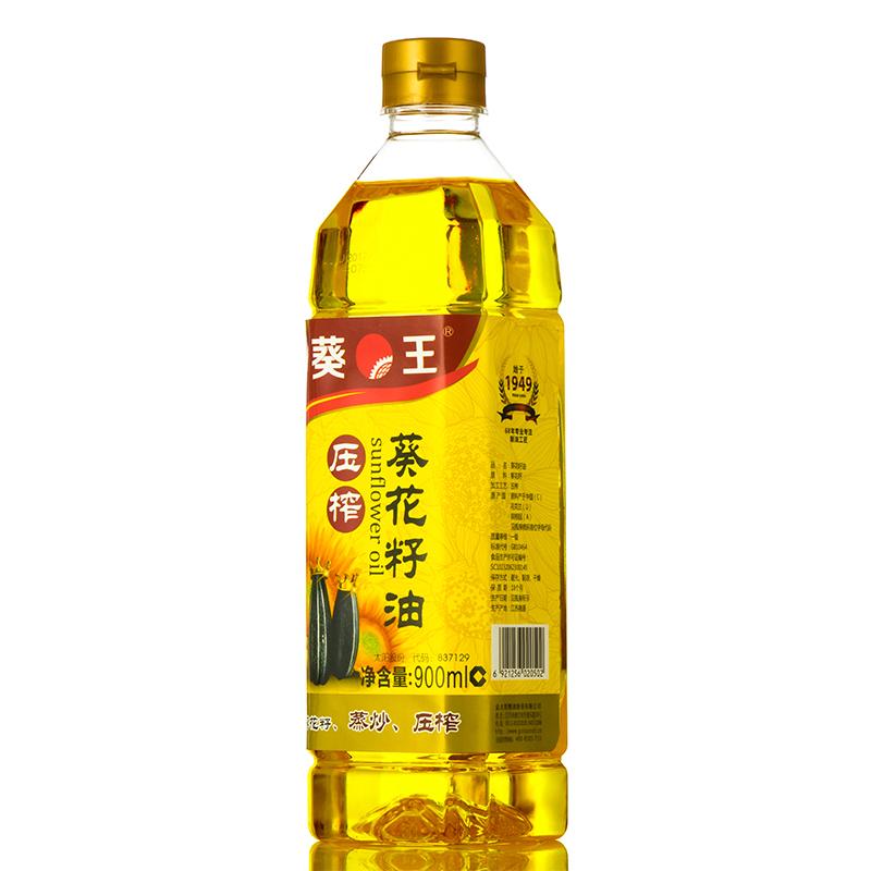 葵王一级葵花籽油900ml欧洲进口原料压榨食用植物油小瓶宿舍粮油