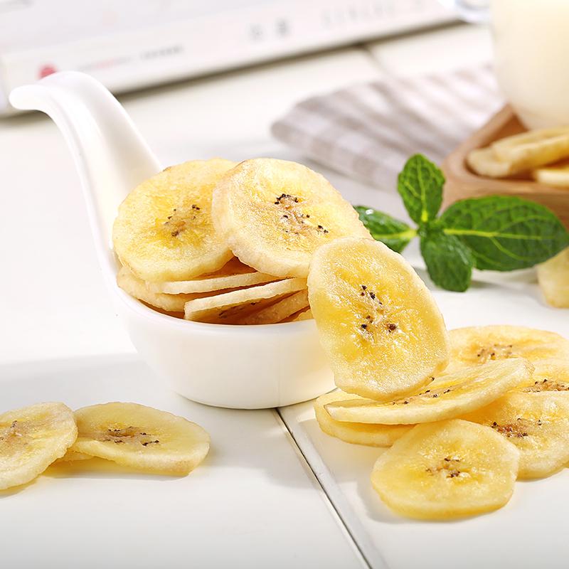百草味香蕉脆片75g 网红零食香蕉片蜜饯果脯水果干休闲果干