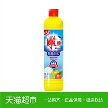 餐具果蔬清洁柠檬香 500g 雕牌洗洁精 高效洗洁精