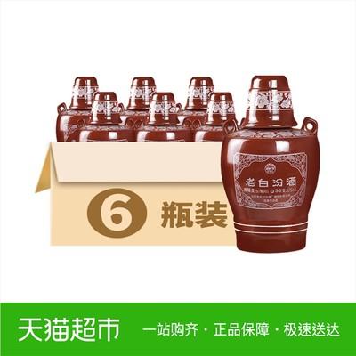山西汾酒杏花村53度老白汾酒清香型国产白酒475ml*6瓶整箱