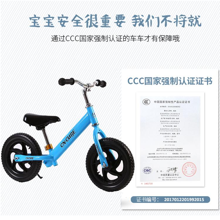 出口德国婴儿宝宝儿童滑行滑步车无脚踏两轮平衡自行车小孩溜溜车