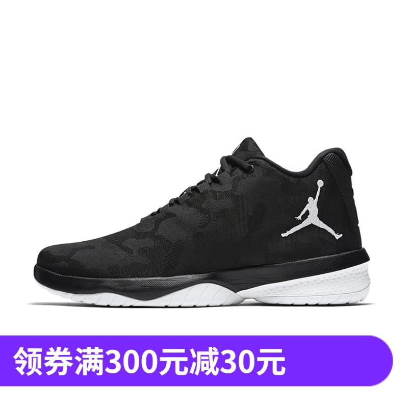 NIKE AIR JORDAN B.FLY AJ 男子气垫缓震实战篮球鞋 910209-012