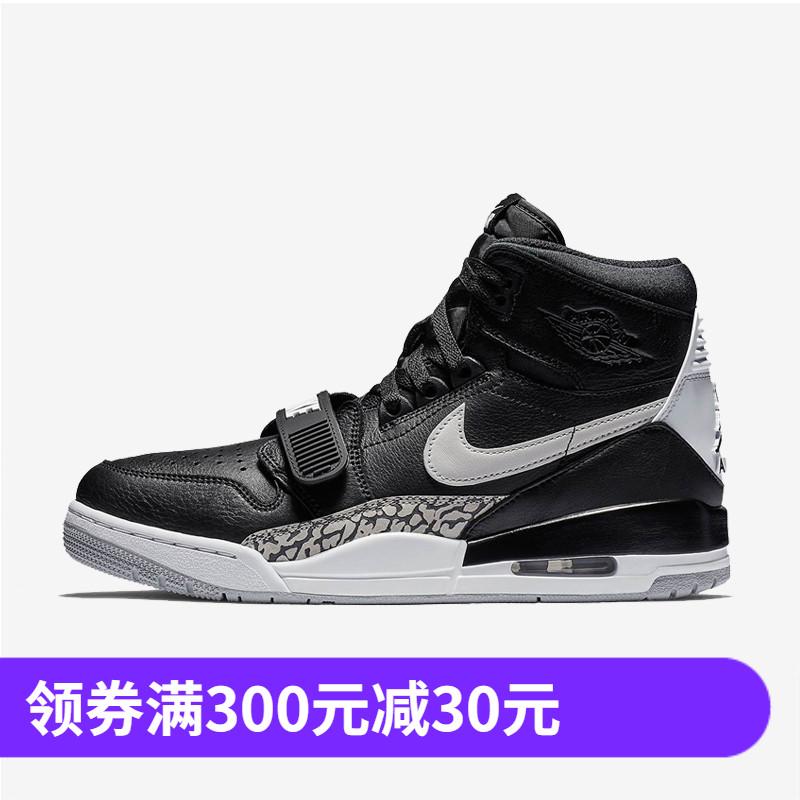 NIKE AIR JORDAN AJ312联名三合一男女运动休闲篮球鞋 AV3922-001