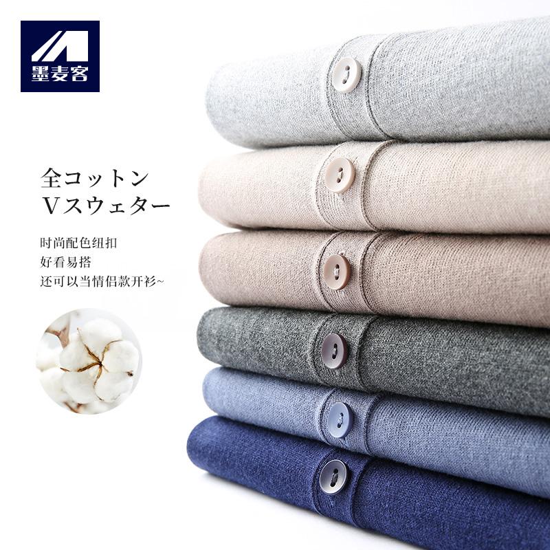 墨麦客男装春秋季针织开衫男薄款韩版毛衣男士针织衫外套宽松潮流