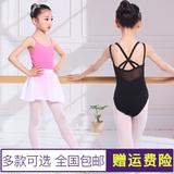 夏季女童吊带儿童舞蹈服幼儿纯棉练功服跳舞衣服演出服装芭蕾舞服