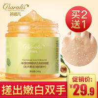 Flute Child Hand Scrub Exfoliating Exfoliating Massage Cream White Hand Mask Cream Hand Care Set