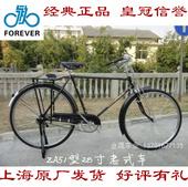 正品FOREVER/永久28寸51型老式自行车/平把老款复古/加重型/重磅