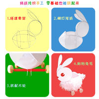 DIY traditional rabbit lantern handmade material package Mid-Autumn Festival new year semi-finished parent-child work warm field jade rabbit lamp