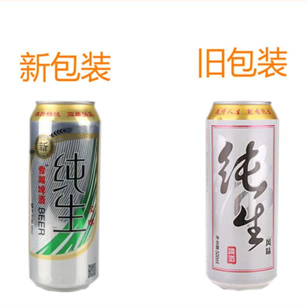 啤酒桶装特价包邮 ktv 口味纯正 罐 9 500ml 高罐装 纯生态啤酒