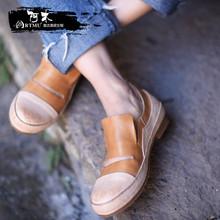 Artmu阿木原创2018春新款复古深口单鞋平底休闲鞋舒适软底乐福鞋