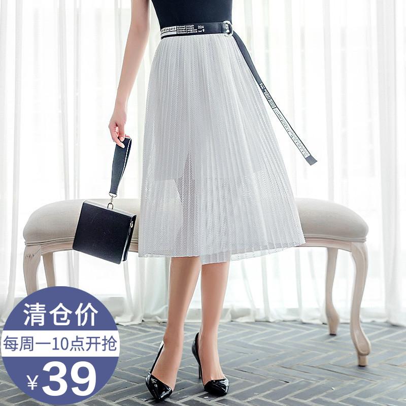 镂空纯色白裙子