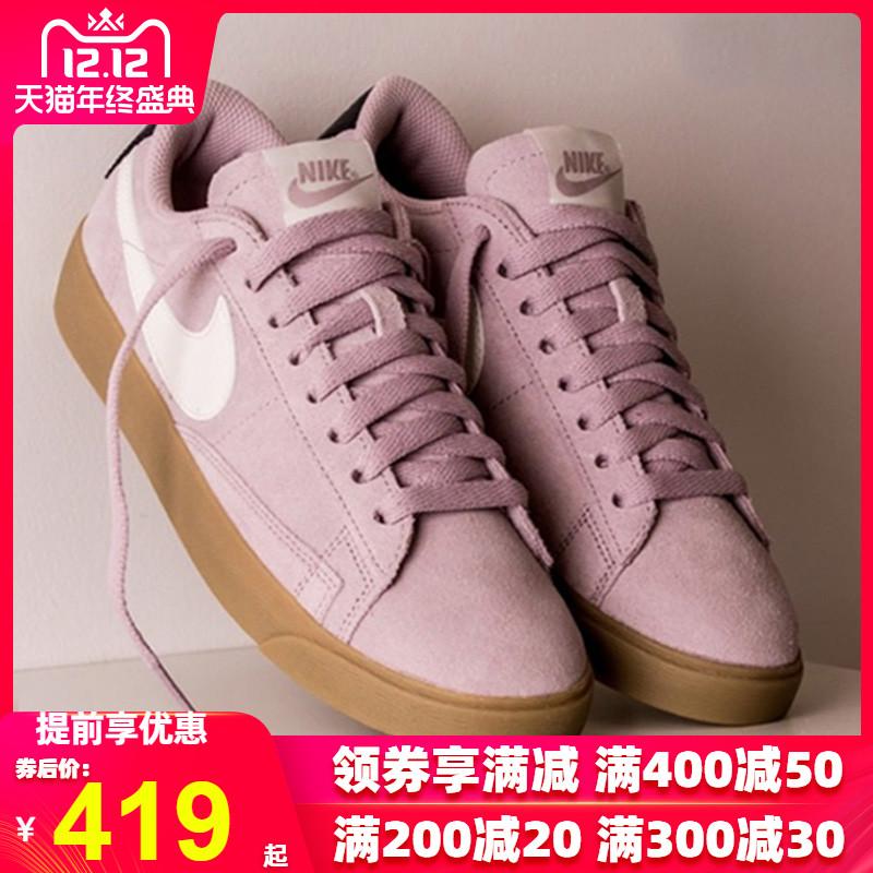 Nike耐克女鞋2019秋季新款开拓者滑板鞋翻毛皮运动鞋板鞋AV9373-
