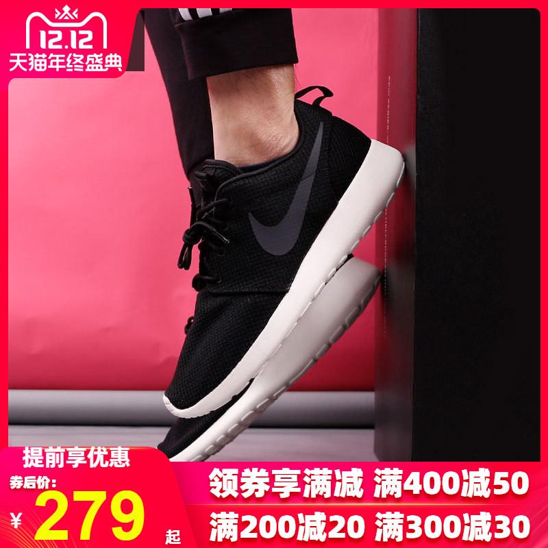 耐克男鞋新款 Roshe One黑白运动鞋休闲鞋透气跑步鞋511881-010