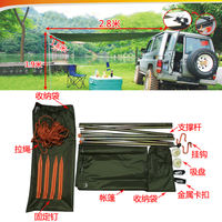 Car side tent car tent car side tent outdoor simple car side sunshade awning car canopy rainproof shed
