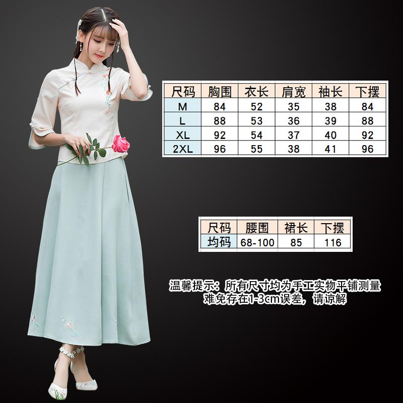 中式女装套装复古上衣中国风棉麻旗袍茶服汉服秋装女改良唐装民国