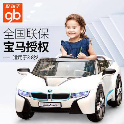 宝马儿童电动车小汽车
