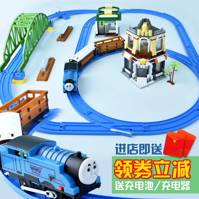 Thomas small train set track electric charging children's toys 3-6 years old male