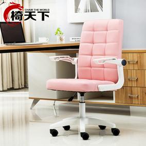 电脑椅现代简约学生座椅家用升降转椅休闲老板椅子弓形职员办公椅