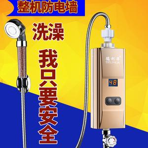 德利华电热水龙头热水器即热式电淋浴加热速热家用小型厨房小厨宝