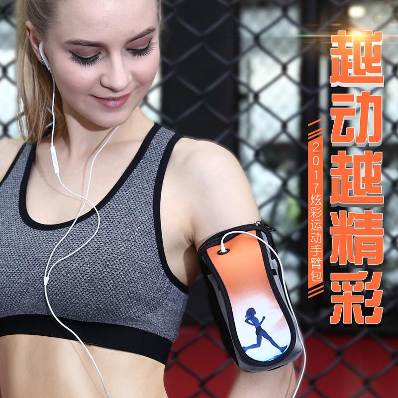 户外跑步手机臂包男女健身装备运动手机臂套跑步臂带手腕手臂包