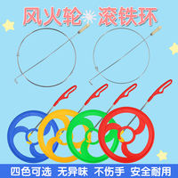 Children's roll hoop push hoop ring kindergarten pupils outdoor hand push hot wheels nostalgic toys 50cm38cm