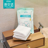Travel travel disposable bath towel Thicken disposable towel sheet pillowcase quilt cover hotel