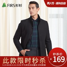 Special Sequoia 2019 New Men's Pure Wool Medium-and Long-Term Young Business Overcoat