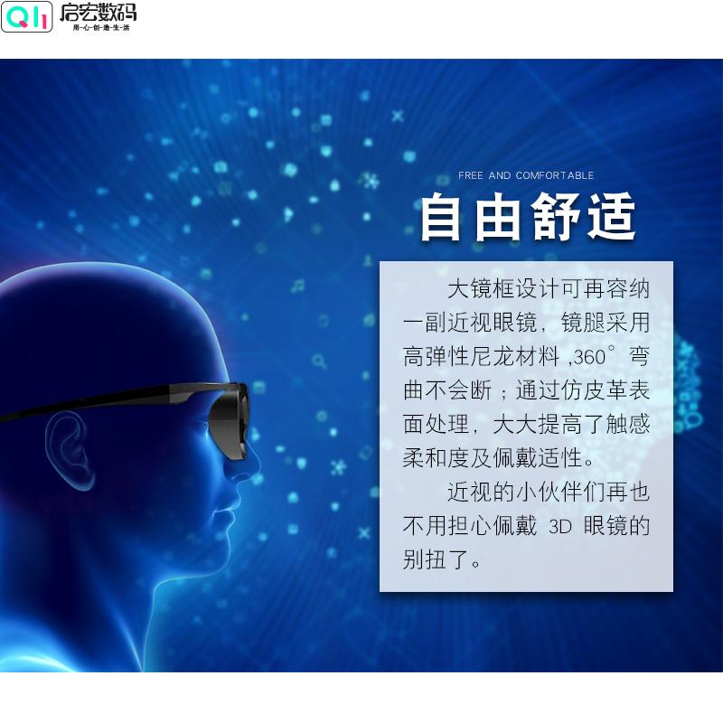 主动式液晶3D眼镜家庭家用电影影院投影仪专用适用暴风影音/极米/坚果/明基近视通用可充电dlp快门式3D眼镜