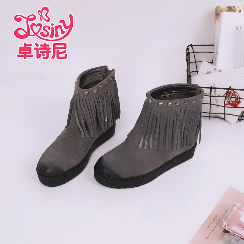卓诗尼女鞋冬