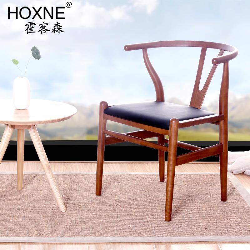 霍客森实木餐桌椅