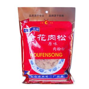 苏州太仓仓花牌肉松粉袋装250g健康食品寿司肉松营养早餐零食