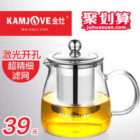 Jinzao A-02 heat-resistant glass elegant cup teapot tea set teapot glass teapot teapot tea maker household