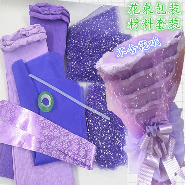 材料包手工做花束的套装丝带制作玫瑰彩带diy折纸花仿真全套包装
