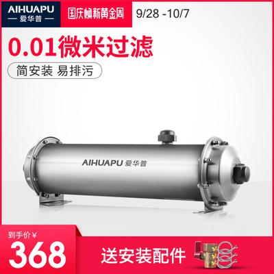 爱华普1000L升厨房净水器家用直饮自来水过滤器不锈钢超滤净水机