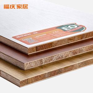 福庆马六甲芯E0级17mm环保免漆板生态板衣柜橱柜衣柜板材厂家直发